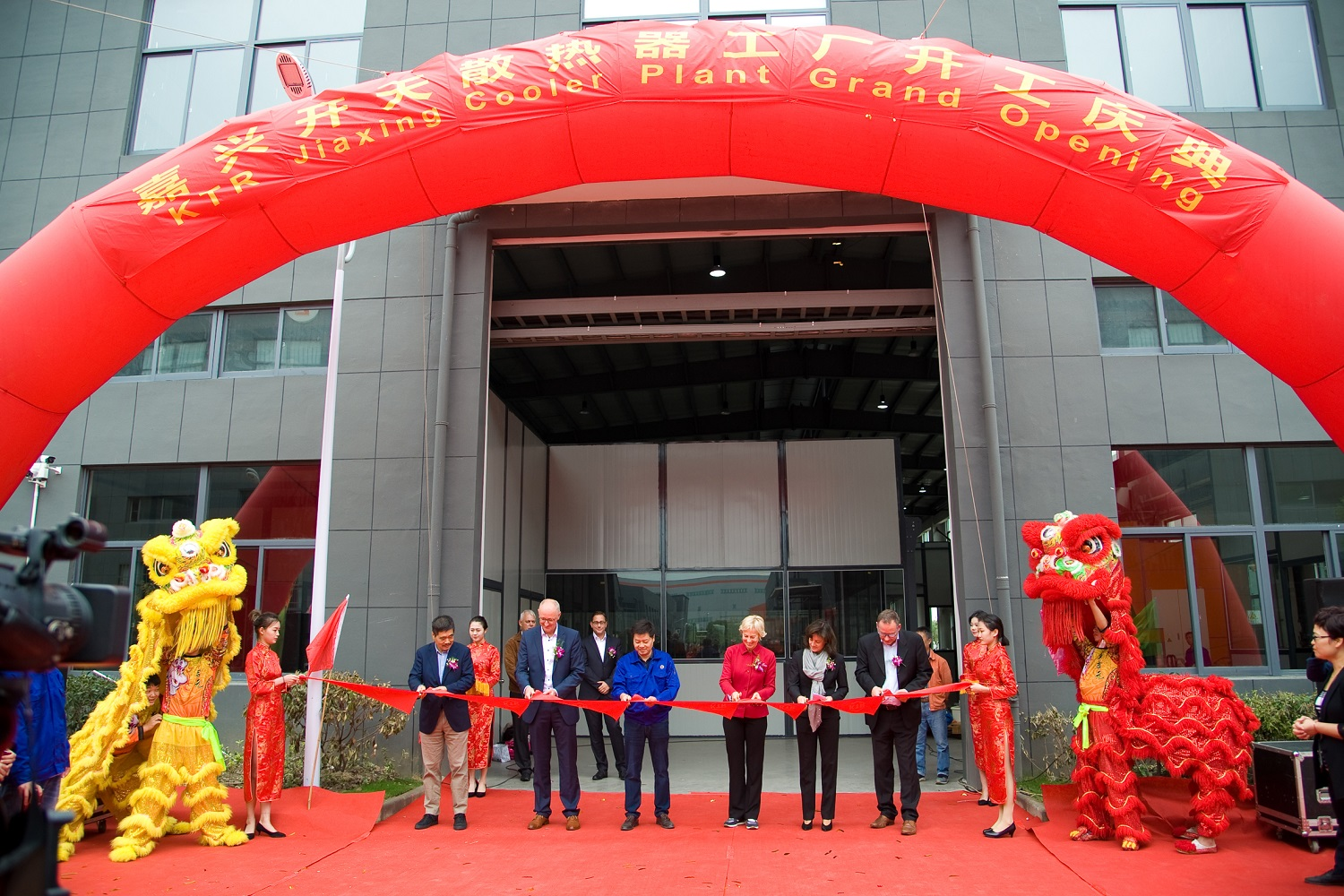 Ktr Open New Cooler Production Plant In China Mepca